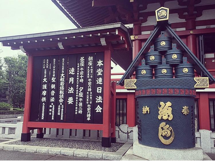 On Travel:  My JapaneseExperience